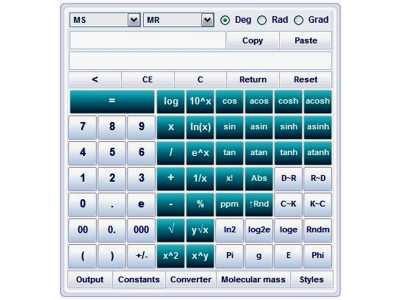 Download DPLS Scientific Calculator