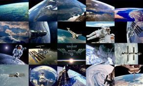 Download Earth Photo Screensaver