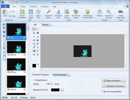 Download Easy GIF Animator