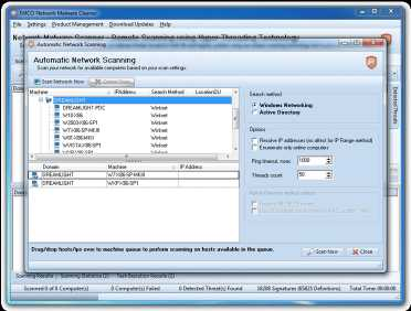 Download EMCO Network Malware Cleaner