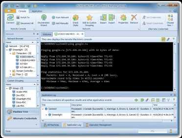 Download EMCO Remote Console