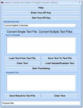 English To Russian and Russian To English Converter Software
