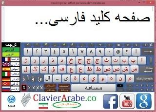 Download Farsi persian keyboard