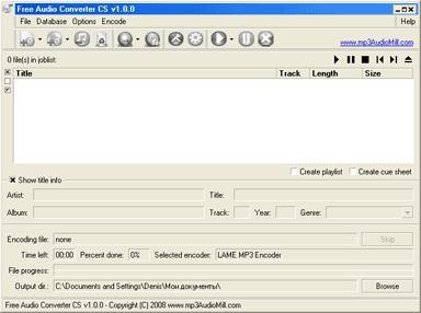 Download Free Audio Converter CS