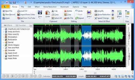 Download Free Audio Editor 2015