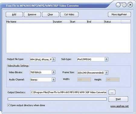 Free Flv to AVI MP4 WMV MP3 Converter