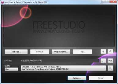 Download Free Video to Tablet PC Converter