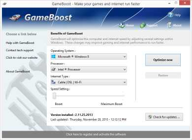 Download GameBoost