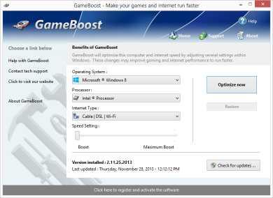 Download GameBoost
