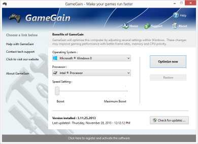 Download GameGain