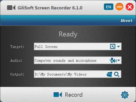 GiliSoft Screen Recorder