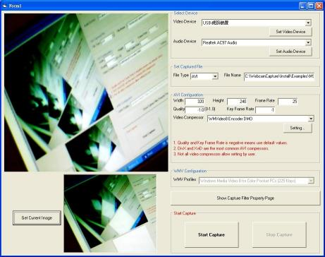 Download GOGO Webcam Capture ActiveX Control