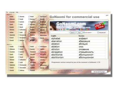 Download GoNaomi Dictionary