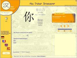Download Han Trainer Screensaver