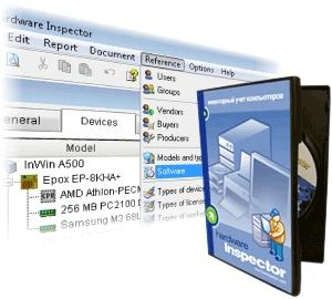 Download Hardware Inspector