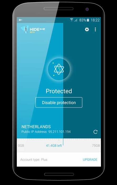 Download hide.me VPN for Android