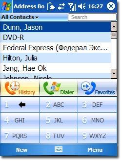 Download Inesoft Address Book
