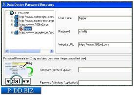 Download Internet History Wiper Utility
