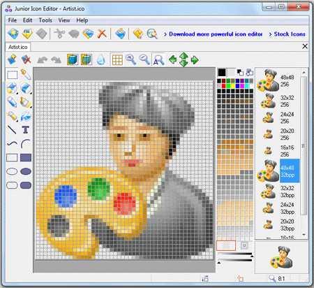 Junior Icon Editor free