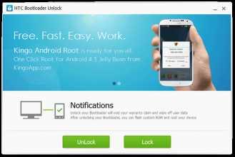 Download Kingo HTC Bootloader Unlock