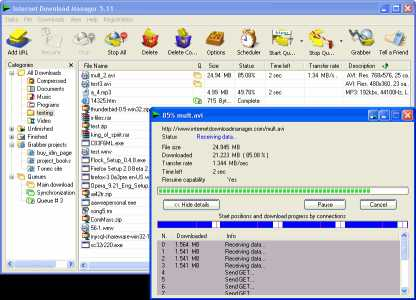 Latest Internet Download Manager