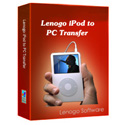 Lenogo iPod to PC Transfer diamond