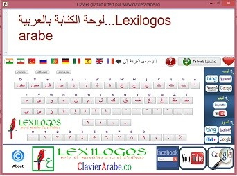Download Lexilogos arabic keyboard