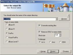 Download MDB (Access) to DBF