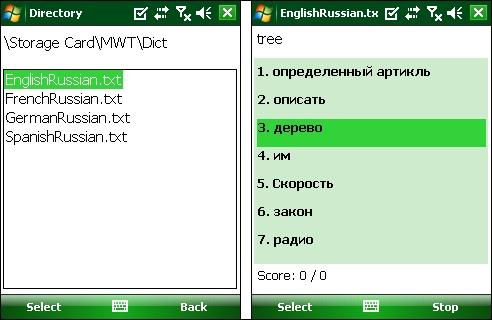 Download Mobile Words Trainer Portable