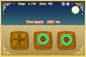 Download Moon Cakes