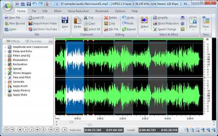Download MP3 Audio Editor