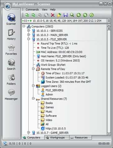 Download MyLanViewer Network/IP Scanner