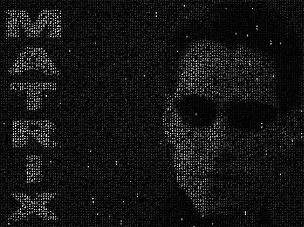 Neo's Matrix Animated Wallpaper