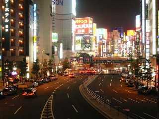 Download Night Cities Free Screensaver