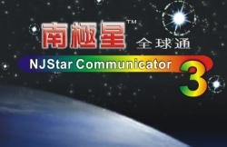 Download NJStar Communicator