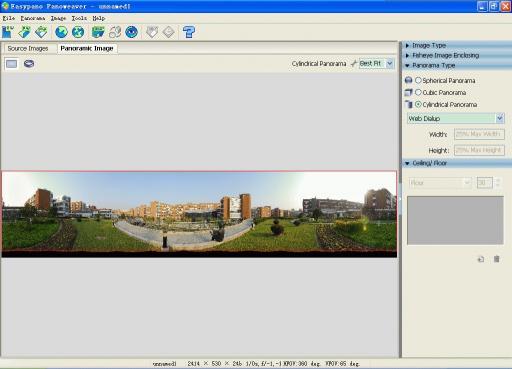 Download Panorama Software Panoweaver Pro