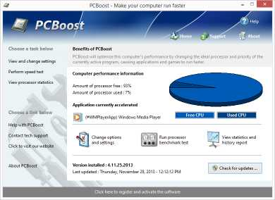 Download PCBoost