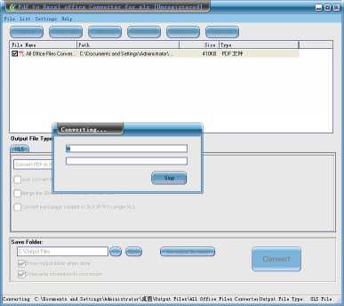 Pdf to Excel office Converter for xls