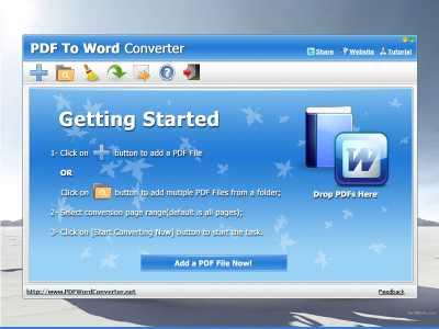 PDF To WORD Converter