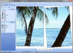 Download Photo Frames & Effects Premium
