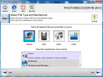 Download PHOTORECOVERY Standard 2014 for PC