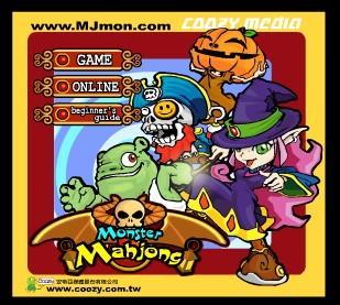 Download Pirate Board Game