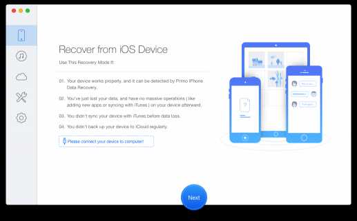 Primo iPhone Data Recovery for Mac