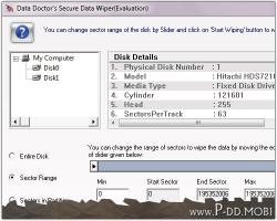 Download Professional Data Wiper