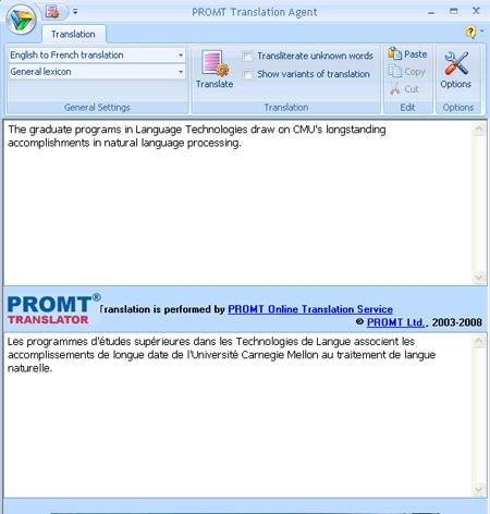 Download PROMT Translation Agent