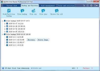 Download QILING Disk Master Professional