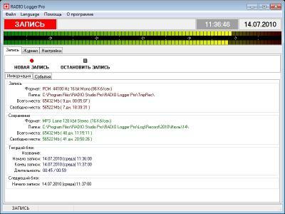 Download RADIO Logger Pro