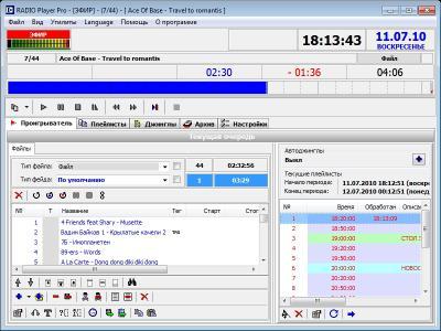Download RADIO Player Pro