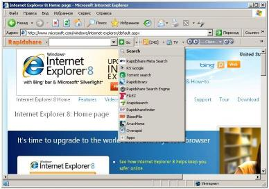 Download Rapidshare Search Toolbar for IExplorer
