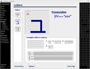 Download ReadWrite Katakana